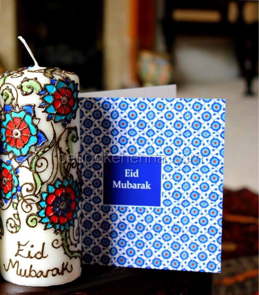 20 Wonderful Eid Mubarak Ideas: Eid Gifts